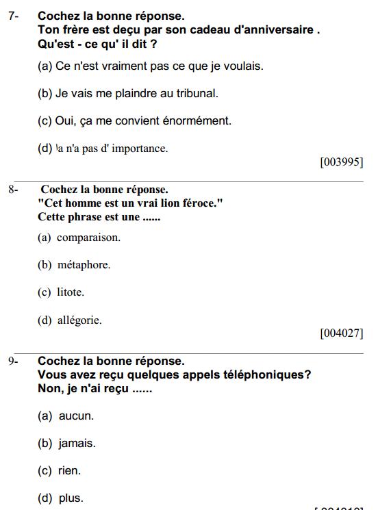 اسئلة اختبارات مسابقة وزارة التربيه والتعليم 2014 مادة تخصص فرنساوى وانجليزى