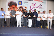 Itlu Prematho movie audio launch-thumbnail-17