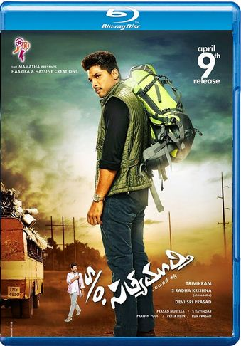 SO Satyamurthy (2015) Tamil Full Movie