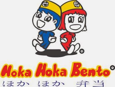 Hoka Hoka Benton 10 Brand atau Merek Makanan Dan Minuman Indonesia Yang Mendunia