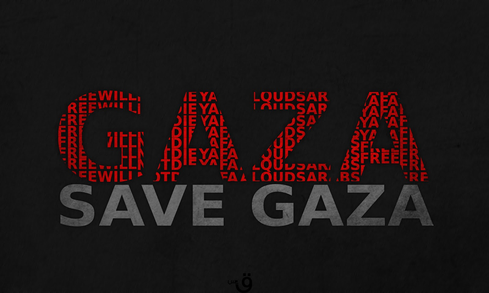 http://1.bp.blogspot.com/-z28S8Yvmioc/UNnurgqZ6jI/AAAAAAAAGSA/lHIVUXE0HTg/s1600/save_gaza_by_kais_burwais-d5lhbh0.jpg