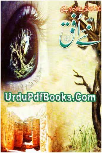 the promise novel by nikita singh pdf free download