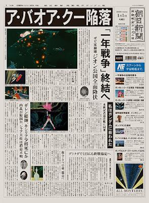 Asahi shimbun gundam preview