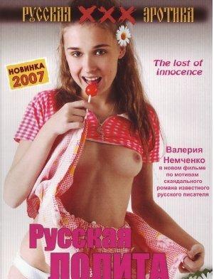 Лучшие эротические фильмы