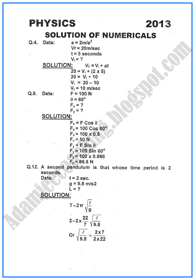 physics-numericals-solve-2013-past-year-paper-class-x