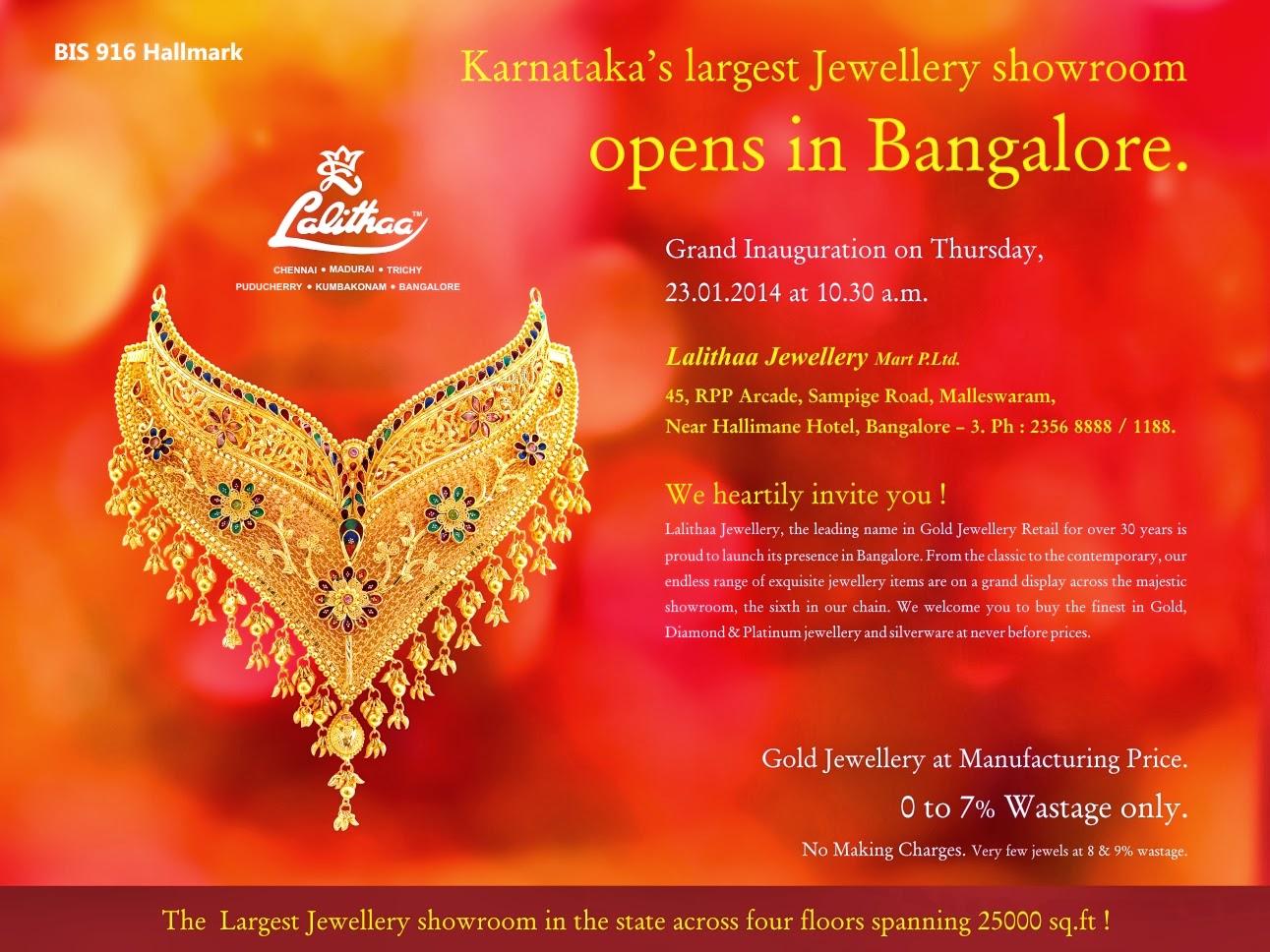Bangalore showroom Updation Lalithaajewellery