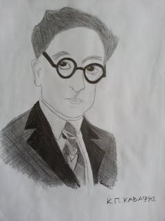 Κ.Π.Καβάφης, σκίτσο της μαθήτριας Κυριακής Γκατζώνα