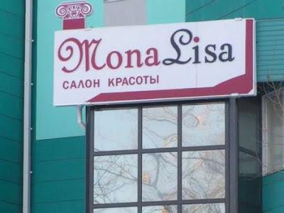 Ужасный логотип
