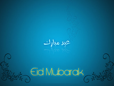 Special Eid Mubarak Card for Friends