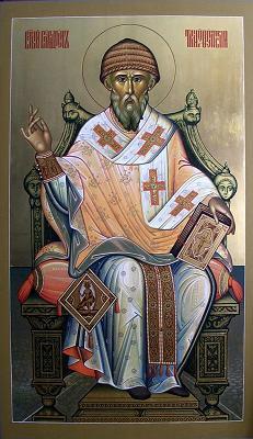 Святитель Спиридон , радость Киприотов, Керкирская похвала, Вселенской Церкви драгоценное украшение
