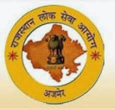 RPSC LDC, Teacher Grade 2 Admit Card 2014