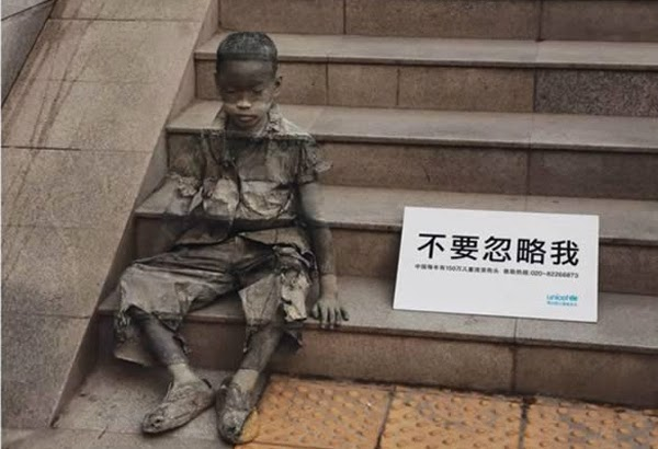 Advertising for the Shanghai branch of UNICEF