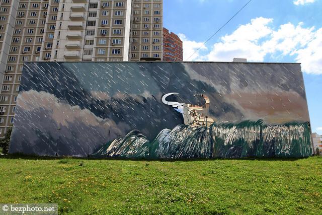 граффити тропарево
