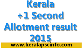 Kerala Plus One Second Allotment results 2015, check hscap plus one allotment results 2015, kerala hscap allotment 2015