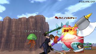 dragon quest x wii u screenshot 4 Dragon Quest X (Wii U)   Screenshots