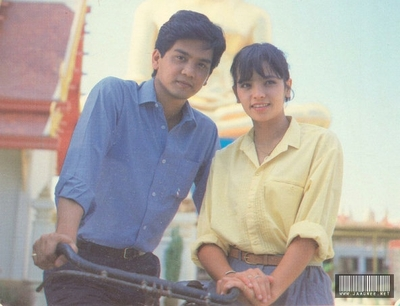 Vintage Fashion✿ Jarunee & Kriangkrai