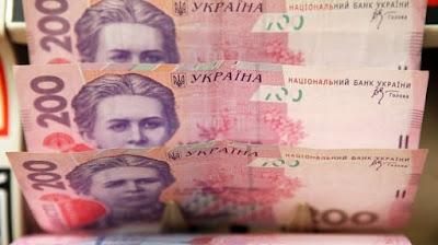 Кабмин внес в парламент  и сразу же отозвал проект бюджета на 2016 год