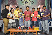 Jagannatakam audio release photos-thumbnail-4