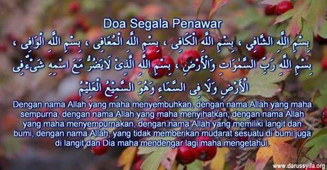 Doa Segala Penawar