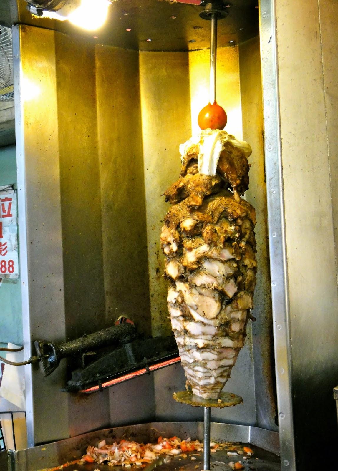 Kebab Gongguan Taipei Taiwan