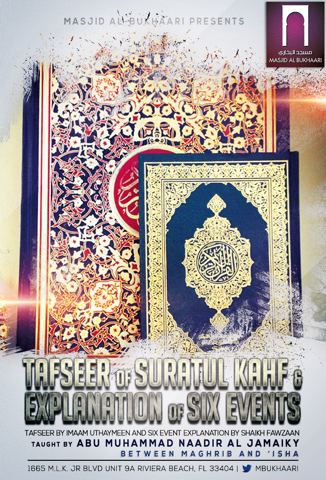 Tafseer Of Suratul Kahf & Explanation Of Six Events
