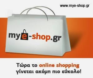 www.Mye-shop.gr