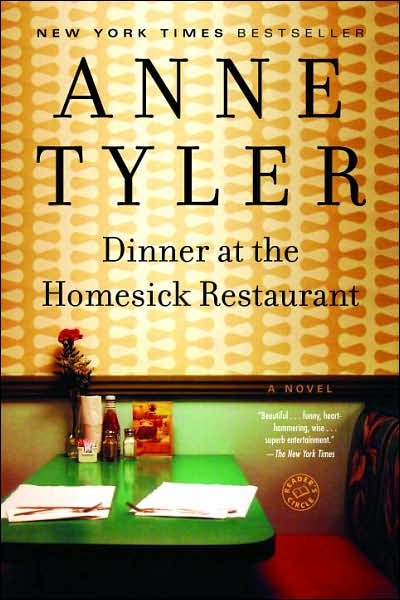 an analysis of the characters of ezra and pearl in dinner at the homesick restaurant Category: essays research papers title: dinner at the homesick restaurant  i  think ezra and pearl are both victims and heroes of the novel  family are  continually presented through the use of multiple characters' internal and  external  as the conflict unfolds between pearl and cody, the deeper meaning  of the story is.