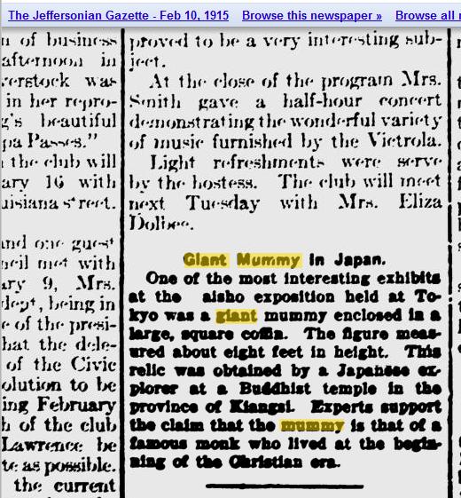 1915.02.10 - The Jeffersonian Gazette