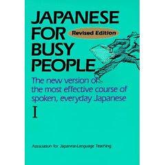 Kanji Pict O Graphix Rar File