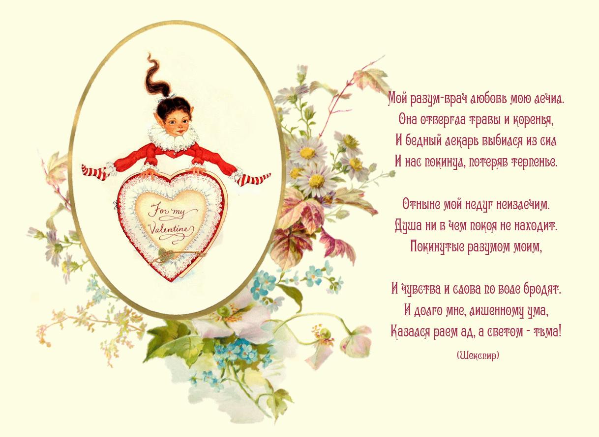 открытки с признанием в любви: