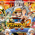 One Piece Grand Battle 2 PS1 Full ISO [47Mb]