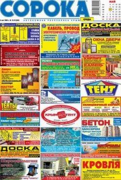 частные объявления по ремонту ваз 2106 по г.москва