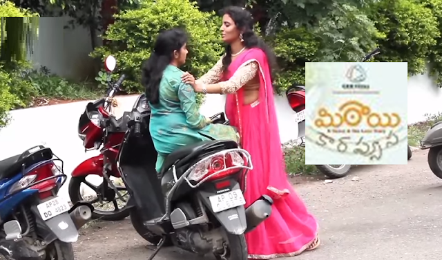 Mithai Karappusa 2015 Latest Telugu Short Film