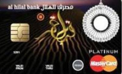 Kad kredit berkompas