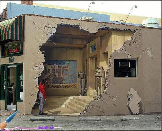 فنون لوحات 3d فن الرسم على الأرض الجدران الطريق وأماكن أخرى قمة الإبداع
