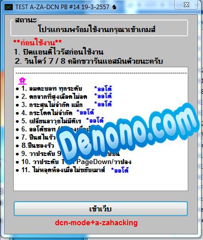 http://www.denono.com/