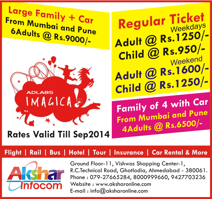 Adlabs Imagica - Family Car Package, Large Family Package, Bus Package From Mumbai and pune Call us on 079-27665284, 8000999660, 9427703236 E-mail : info@aksharonline.com Domestic and International Air Ticketing, Railway Ticketing, Bus Ticketing, Volvo Bus Ticket Booking, Hotel Booking, Tour Packages and more..