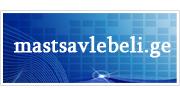 www.mastsavlebeli.ge