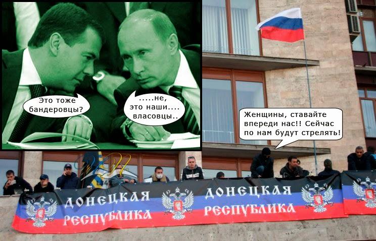 Группа сепаратистов прибыла под здание Донецкой торгово-промышленной палаты, где проводит совещание Яценюк - Цензор.НЕТ 4354