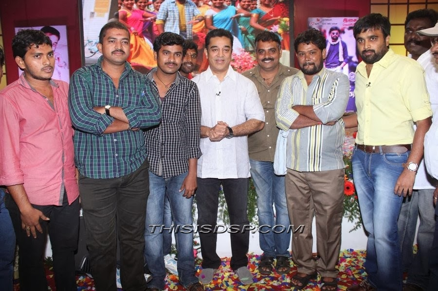 Bramman Team at Bramman audio launch with Kamal Haasan