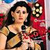 Download Aanandini (2014) Telugu Movie Mp3 Songs Free HQ