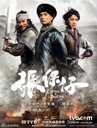 Trương Bảo Tử Kênh trên TV - Captain Of Destiny (2015)