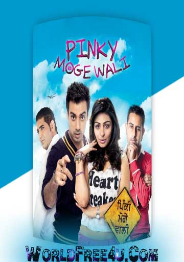 Poster Of Pinky Moge Wali (2012) Full Punjabi Movie Free Download Watch Online At worldfree4u.com