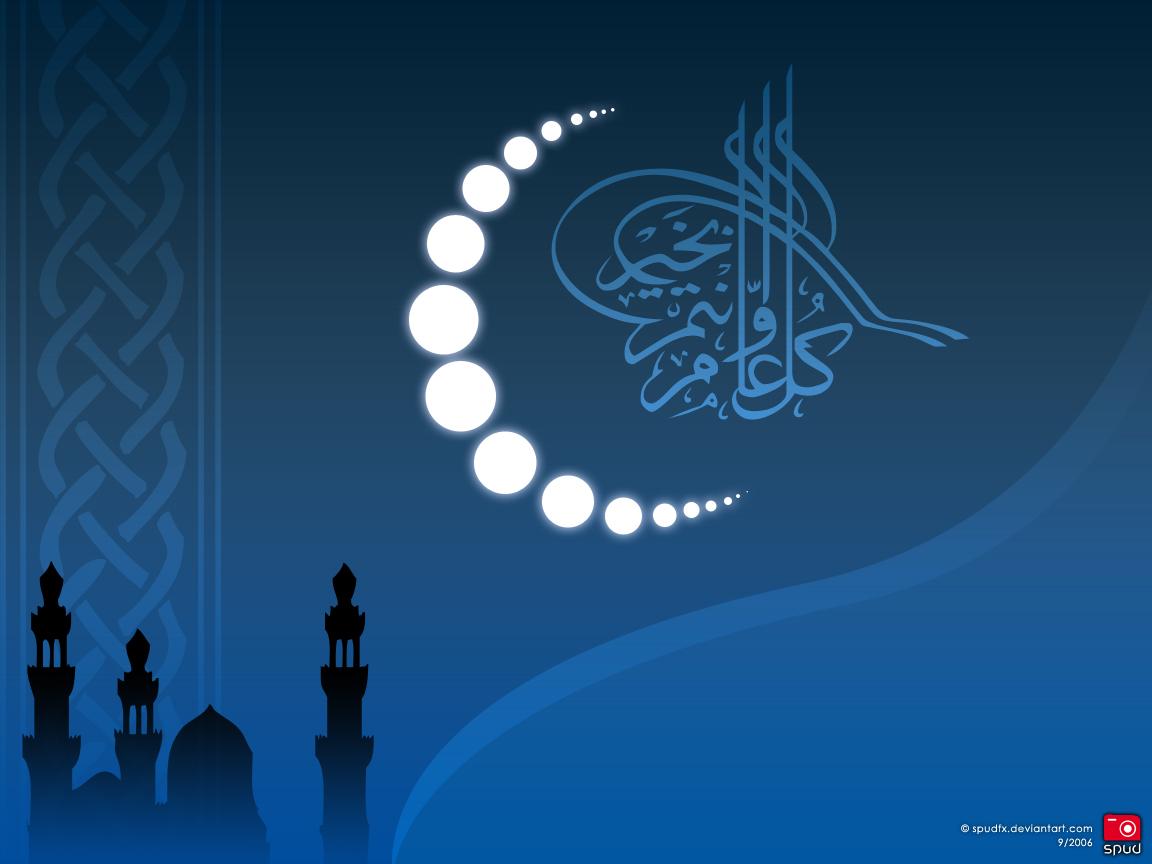Calligraphy Greetings In Blue Islamic Wallpaper Islamic Wallpapers
