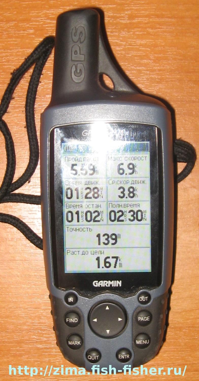 Карманный навигатор GARMIN GPSmap 60Cx для зимней рыбалки - отличный выбор