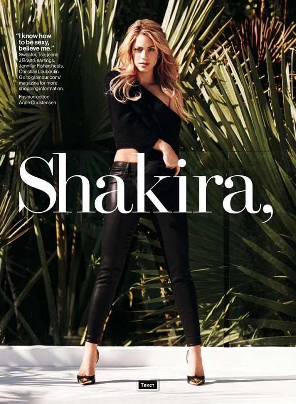 Shakira is the scintillating star of Glamour US February 2014 edition