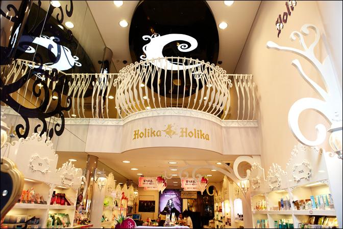 holika holika store di korea