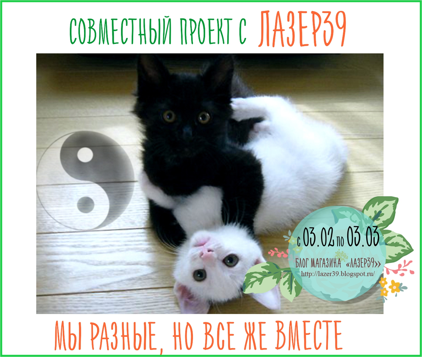 СП  с ЛАЗЕР39