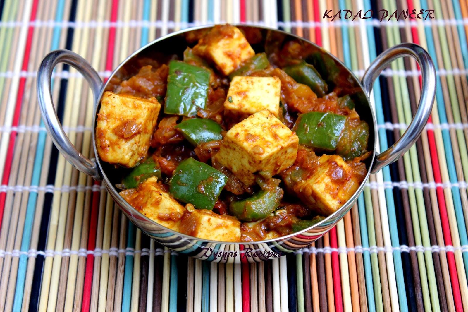Vysyas delicious recipes kadai paneer kadai paneer forumfinder Gallery