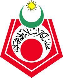 Jawatan Kosong Majlis Agama Islam Wilayah Persekutuan (MAIWP) - 02 Disember 2012